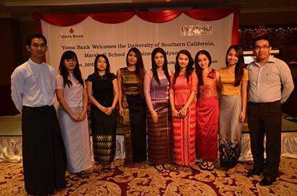 The Yoma Bank Team.