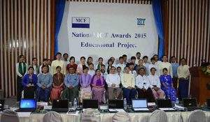 Myanmar Computer Federation (MCF) is making efforts for promoting the wider use of information and communication technology .  Photo: mna