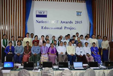 MCF organises ICT competition on education