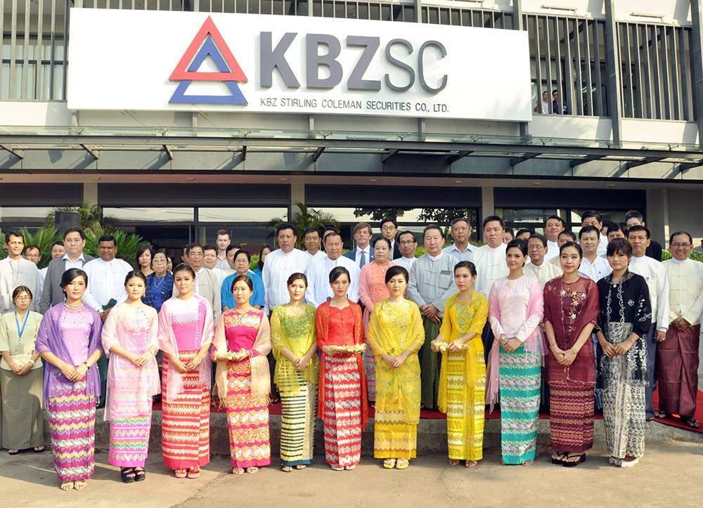 Shwe Pyi Tan2 72