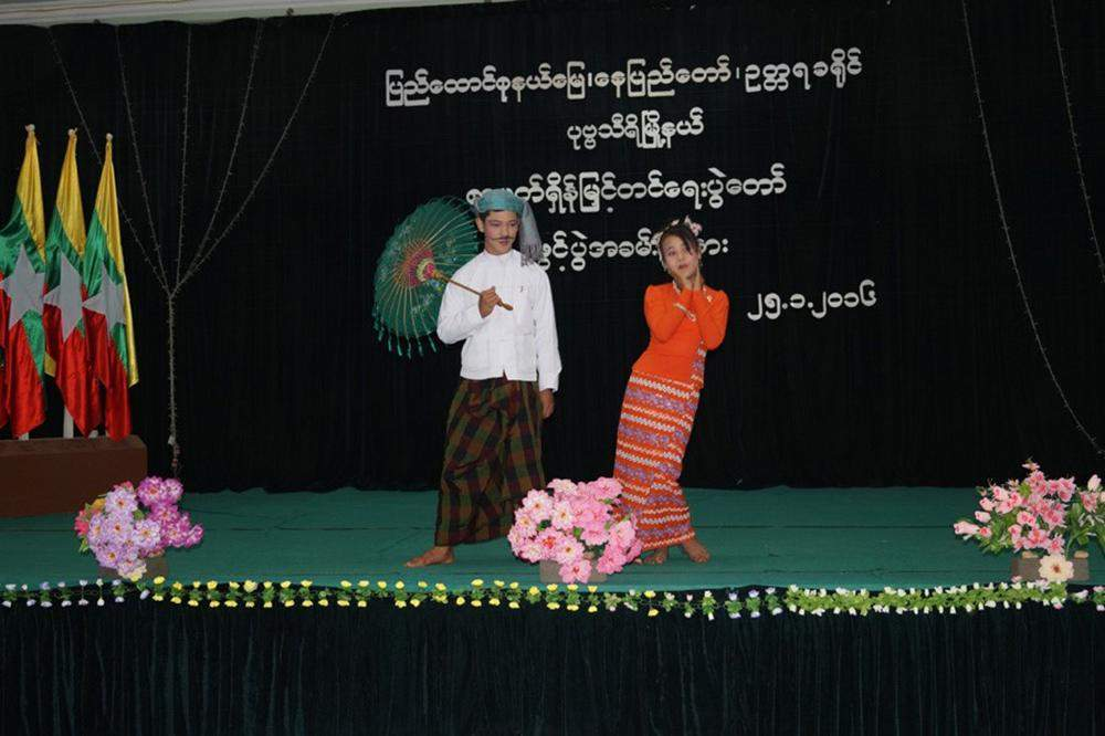 No 20. BEHS performed the U Shwe Yo and Daw Moe dance.  Photo: Shwe Ye Yint
