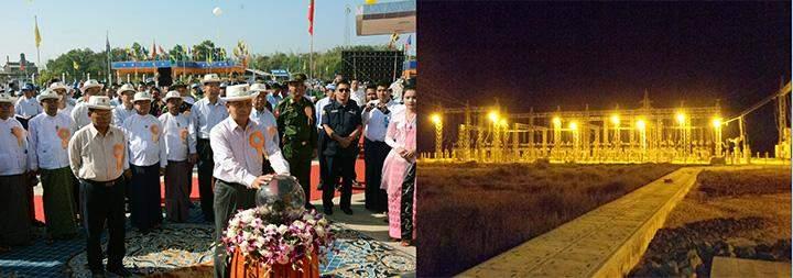 President U Thein Sein unveils the 230-KV Kangyidaung Power Station in Pathein.