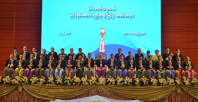 President U Thein Sein poses for photo together with leaders of the groups conferred on president's excellence performance awards. Photo: MNA