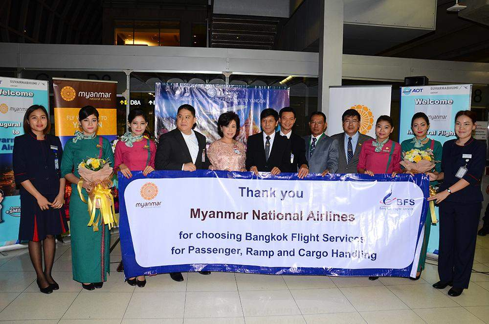 Myanmar National Airlines opens third international route to Bangkok. Photo: Transport Ministry
