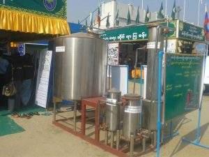 Chindwin chemical engineering seen at an exhibition.  Photo: Myo Win Tun (Monywa)