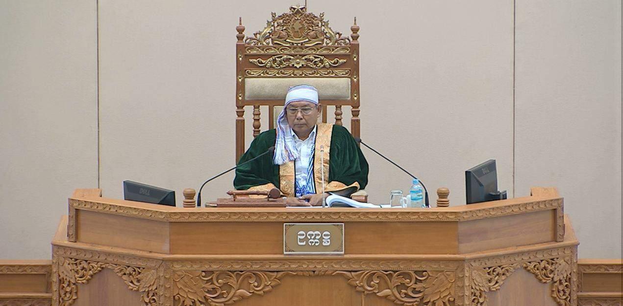 Speaker of Amyotha Hluttaw Mahn Win Khaing Than. Photo: MNA