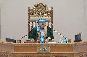 Amyotha Hluttaw Speaker Mahn Win Khaing Than. Photo: MNA
