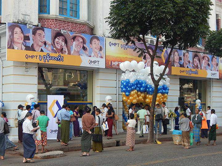 MPT Branded Store in downtown Yangon.