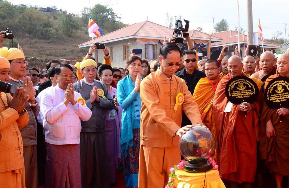 Vice President Dr Sai Mauk Kham opens Buddhist University in Taunggyi. Photo: MNA