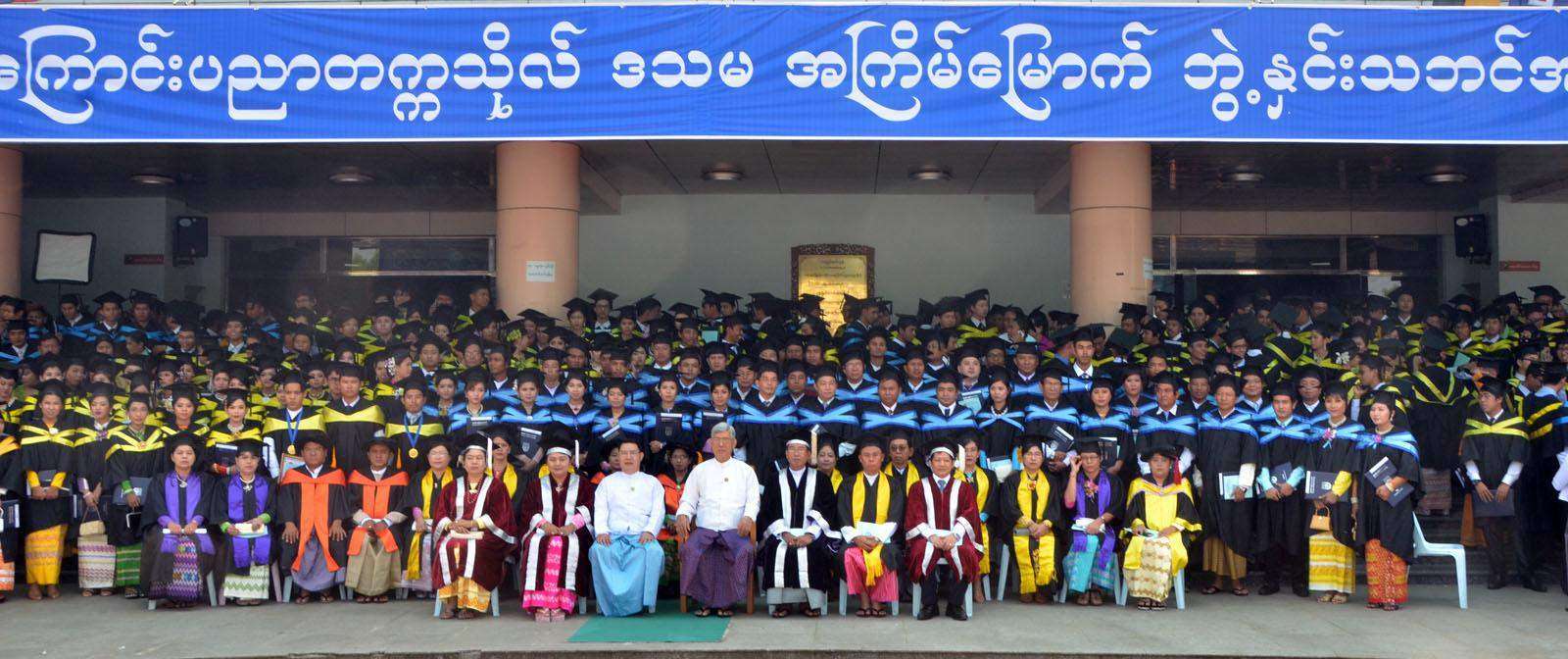 Graduates of 10th graduation of Myanmar Maritime University pose for photo ourside convocation hall. Photo: Supplied