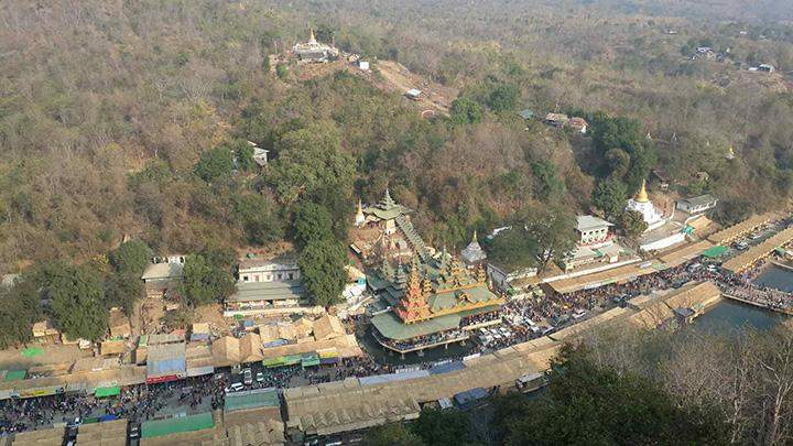 Photo shows Mann Shwe Settaw in Minbu during the pagoda's festival in 2015.