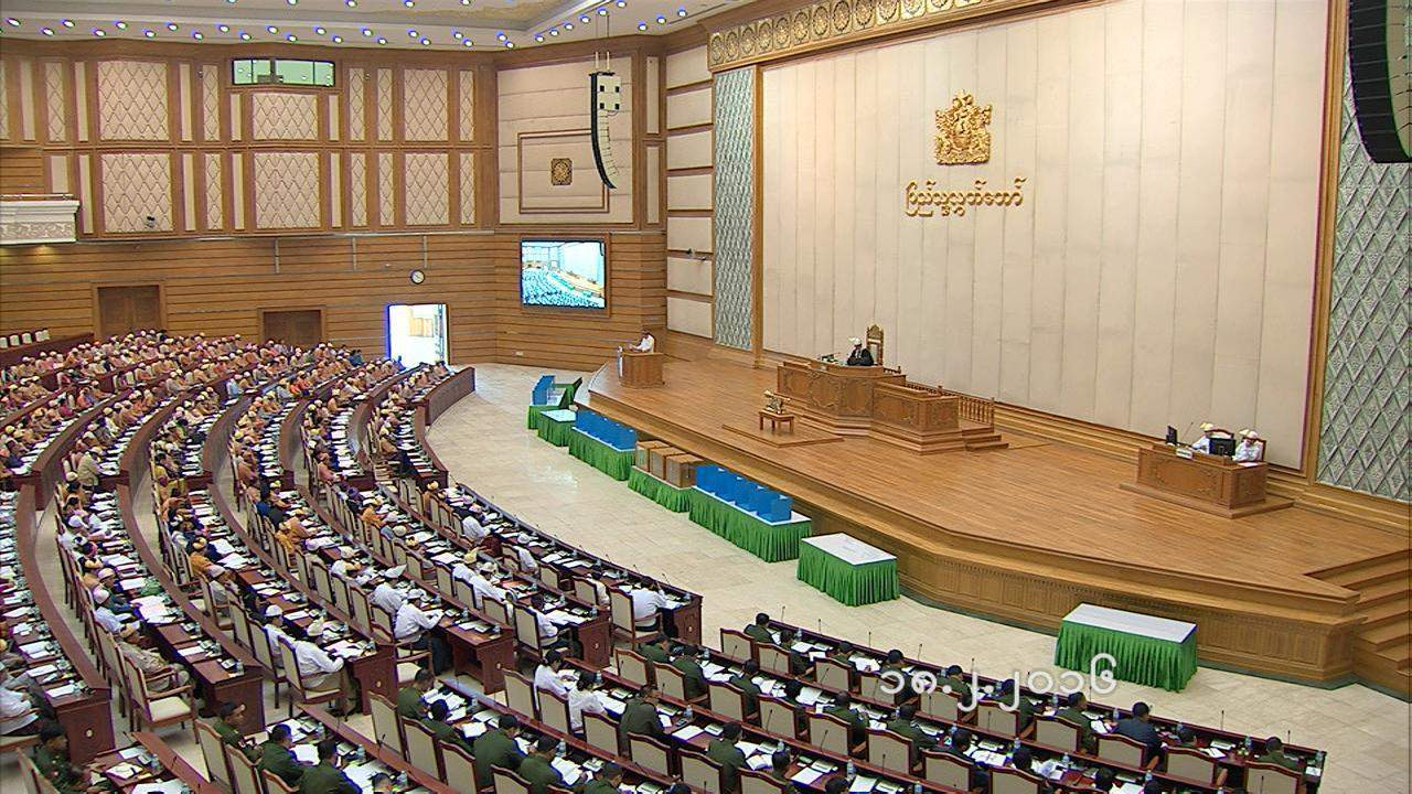 Pyithu Hluttaw is convened in Nay Pyi Taw. Photo: MNA