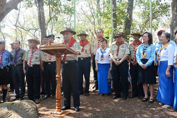 President U Thein Sein speaks to scouts at Popa in Kyaukpadaung Township.