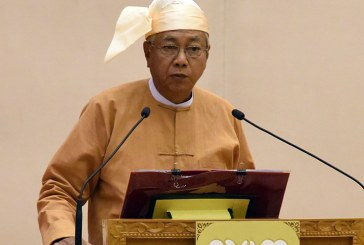 The constitution to be in accord with democratic norms: President U Htin Kyaw