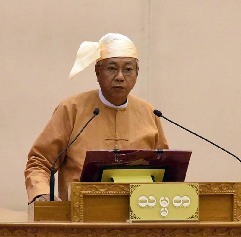 President U Htin Kyaw .