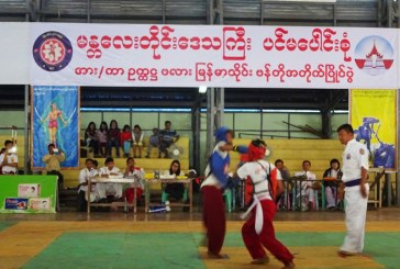 Mandalay promotes Myanmar martial arts among youth