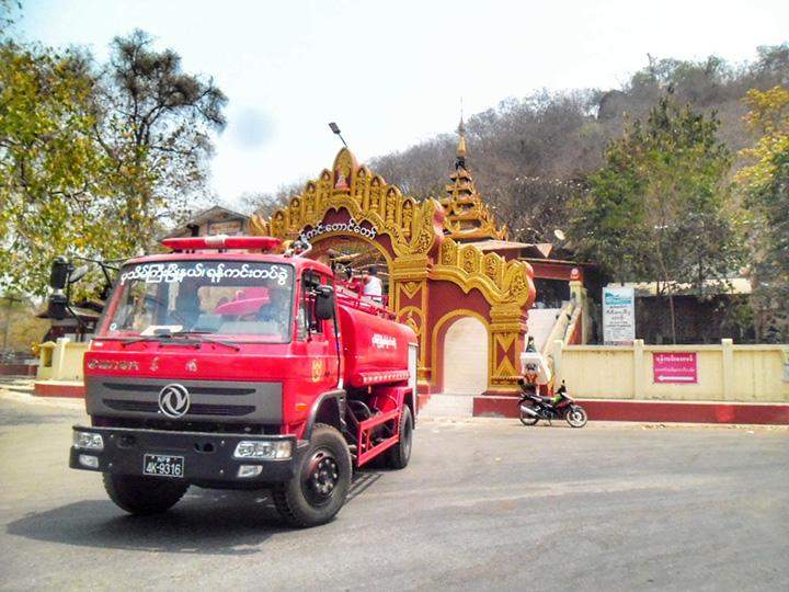 The fire engine is supplying water to a monastery in Mandalay.