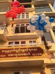 The ballons being released. Photo: Sayar Mya