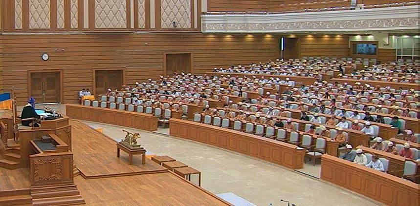 Pyidaungsu Hluttaw is convened in Nay Pyi Taw. Photo: MNA
