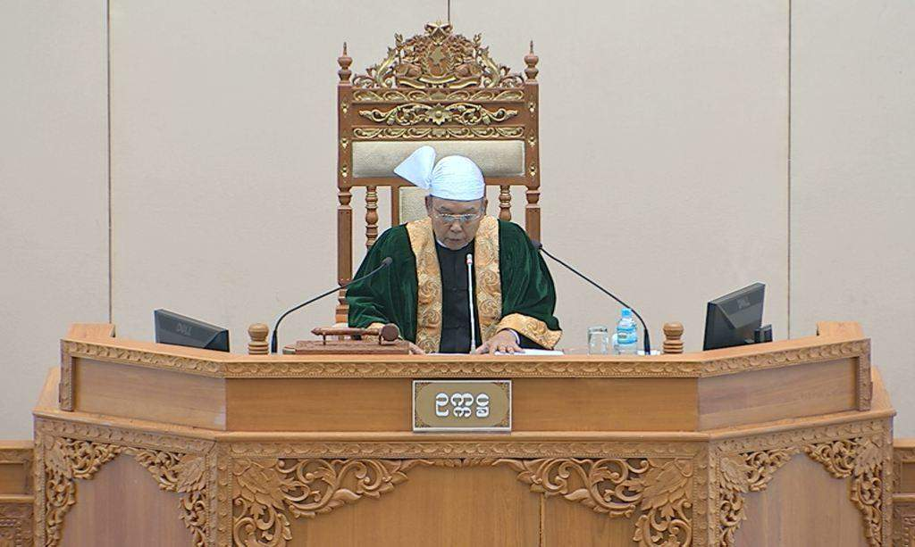 Speaker Mahn Win Khaing Than.