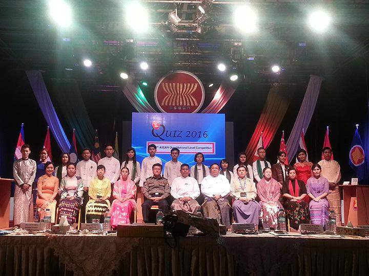 Winners of 7th ASEAN Quiz national contest pose for group photo.