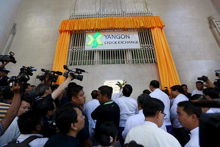 Yangon Stock Exchange center opened by government officials in Yangon, on 9 December 2015.