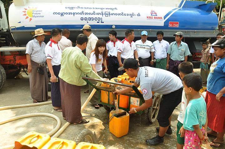 KBZ foundation provides water to Pyawbwelay Village.