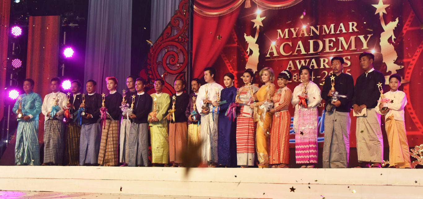 Eighteen awards were given out to winners at the Academy Award presentation ceremony for 2016. Myanma Motion Picture Association has a plan to hold the annual ceremony in late February or early March in coming years. Photo: Zaw Min Latt (News on page 1)