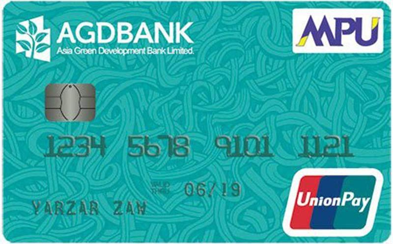 UPI Card1