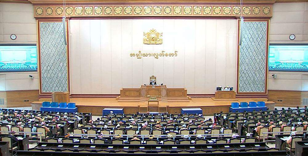 """THE revised Peaceful Assembly and Procession Bill proposed to the Amyotha Hluttaw yesterday will allow demonstrators to protest without seeking permission from the authorities. The new bill, drawn up in accordance with the country's blossoming multi-party democratic system, would revise the Peaceful Assembly and Procession Law, which was enacted under the previous government. Under the revised law, a request to hold a protest or demonstration must be submitted to the appropriate police station at least 48 hours before the start of the event, said Dr Myat Nyana Soe, secretary of the Amyotha Hluttaw Bill Committee. """"It is only required to inform the police station in the designated township of the start of the demonstration, but copies of the letter of request are to be distributed to each police station in townships where demonstrators are set to pass through,"""" he added.   Under the previous law, protestors have to stand trial in court in the townships where they pass through for violations of rules and regulations.  The Bill Committee's secretary said protestors are to be charged for violating the law in the court situated in the township where the event started, in accordance with the revised law. The law has been revised based on the fundamental rights and duties of citizens stated in Article 347 the 2008 constitution, and charges and penalties are clearly mentioned in the revised law, he added.  """"It is required to reveal what they want to do and what they will do. They have to act as they submitted, without breaching rules and regulations. Protestors will be given warnings first when they breach the prescribed rules. If they ignore police warnings, the leader of the demonstration will be charged, and peaceful measures will be taken for the dispersal of the peaceful assembly and procession in accordance with existing laws. Further actions will be taken against the demonstrators."""" According to the revised law, protest leaders are to be charged for violating of the """