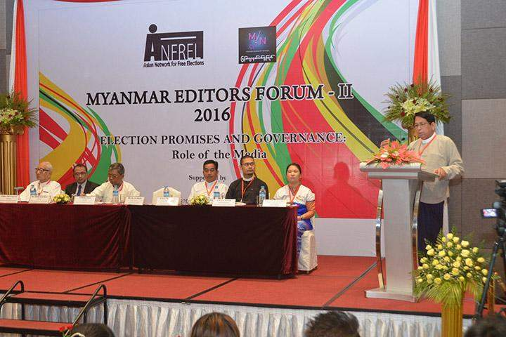 Union Minister for Information Dr Pe Myint delivers address at Myanmar Editors Forum in Yangon.