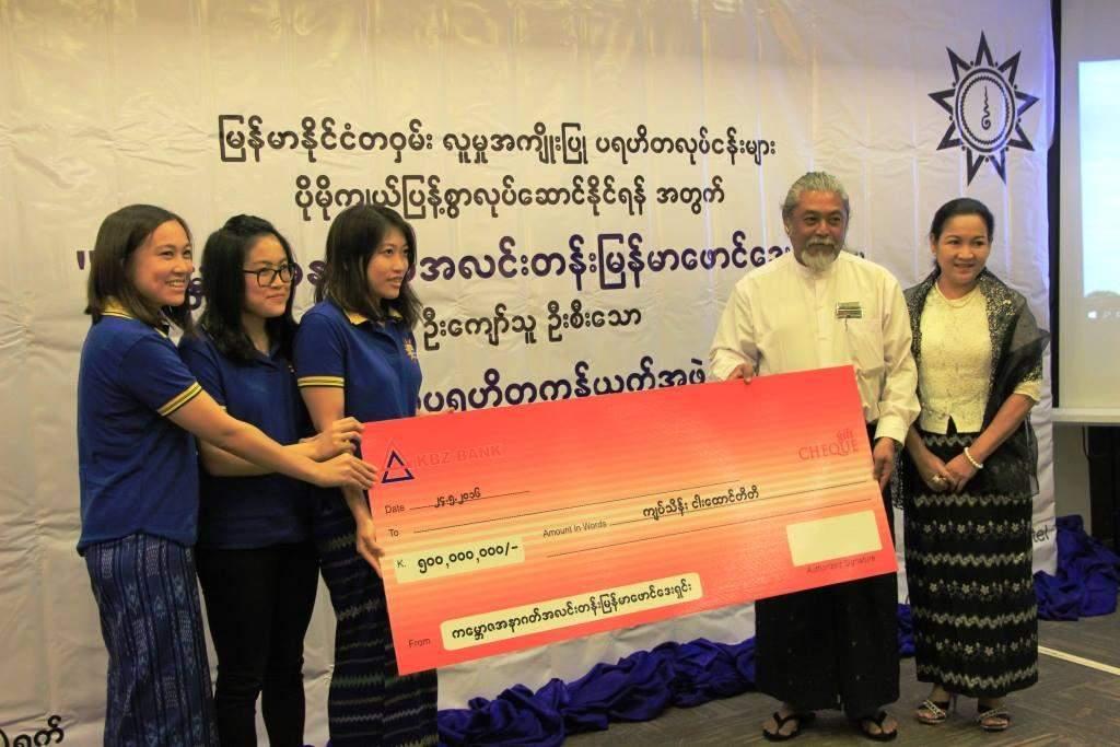 Daw Nang Lang Kham presents cash donation to Kyaw Thu Parahita Network through  U Kyaw Thu.
