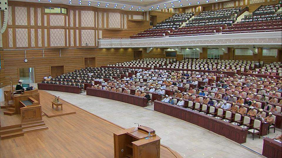 Pyithu Hluttaw is convened in Nay Pyi Taw.