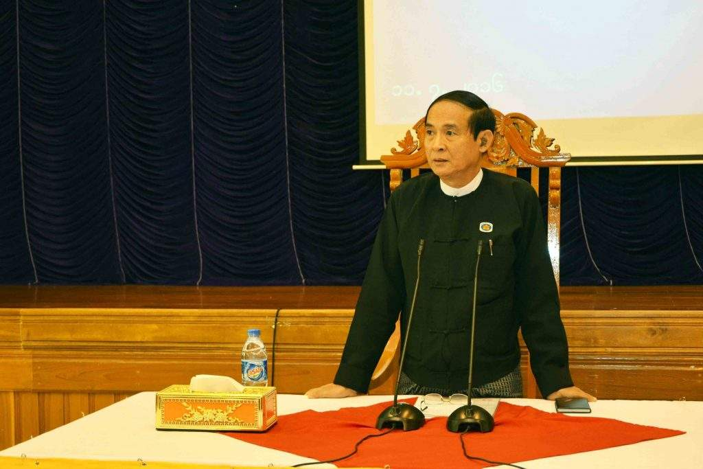 Pyithu Hluttaw Speaker U Win Myint speaks at meeting with lawmakers in Sagaing Region. Photo: MNA