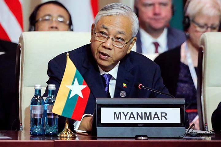 President U Htin Kyaw speaks during the opening session of the Asia-Europe Meeting (ASEM) summit in Ulaanbaatar, Mongolia, on 15 July, 2016.