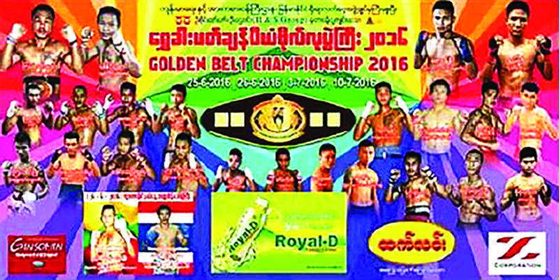 The Wall Poster of Golden belt championship being seen.