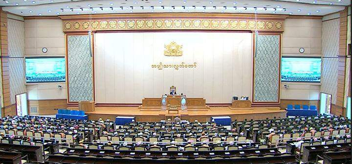Amyotha Hluttaw is being convened in Nay Pyi Taw.