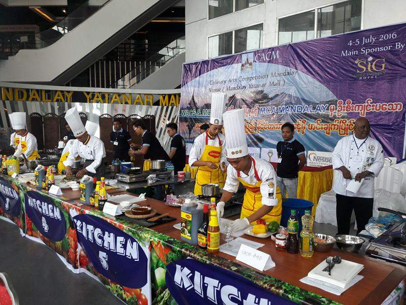1st Upper Myanmar International Level Cooking Competition in progress.
