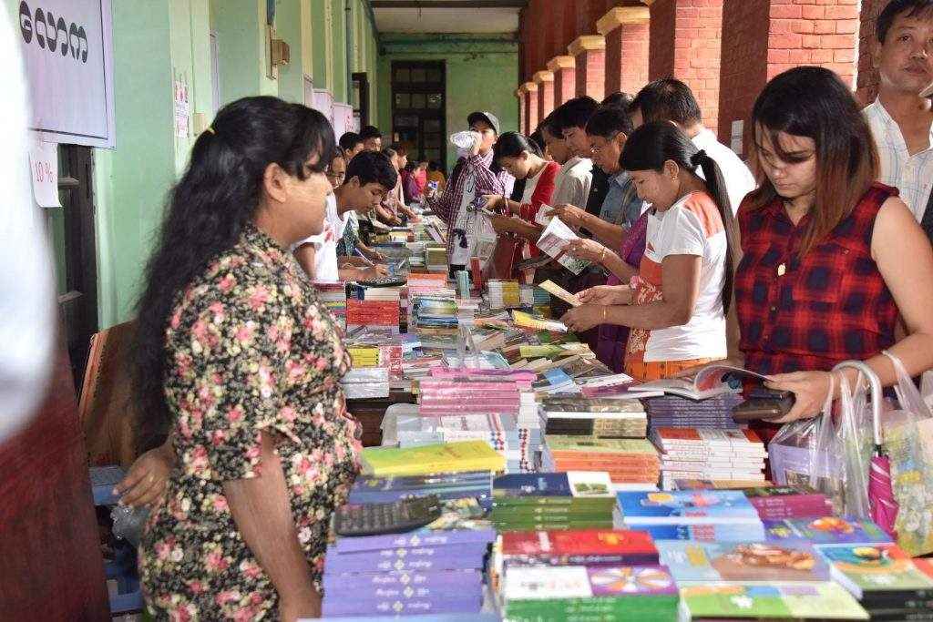 Books selling better on Sunday, the last day. Photo: Myanmar News Agency