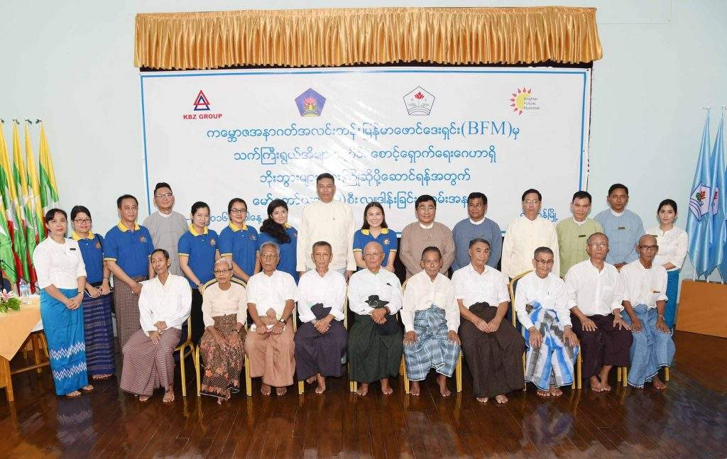 Personnel of Brighter Future Myanmar foundation, Union Minister Dr Win Myat Aye, officials and aged people pose for documetary photo after the donation ceremony. Photo: BFM