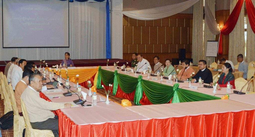 State Counsellor Daw Aung San Suu Kyi holds a preparatory committee meeting in Nay Pyi Taw. Photo: MNA