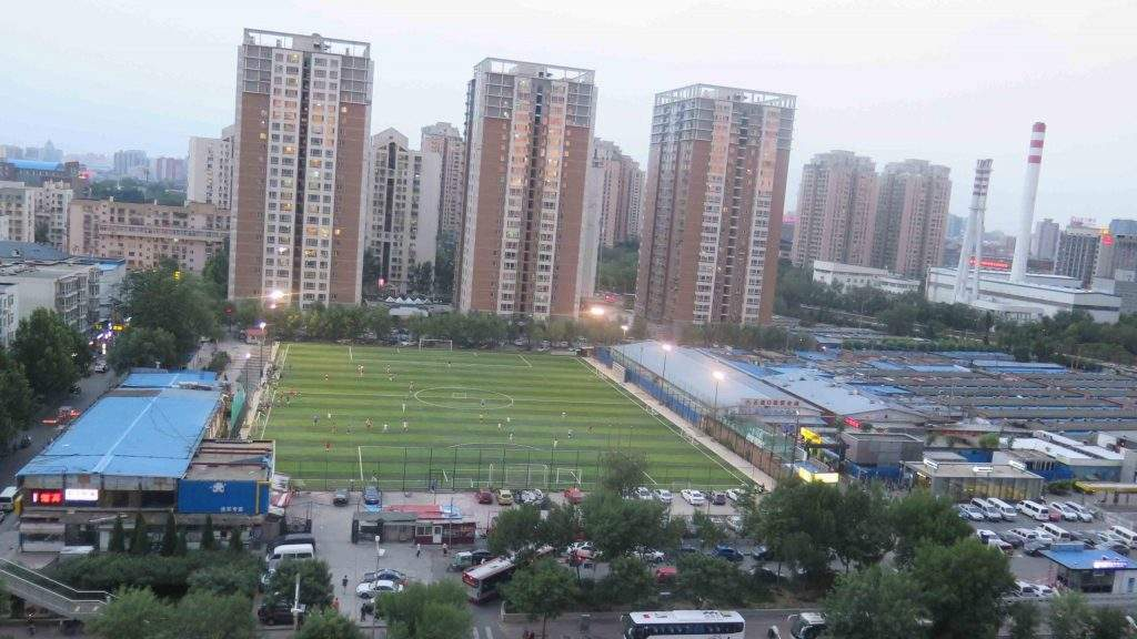 A sport ground in Beijing seen from the China Daily Newspaper Building.