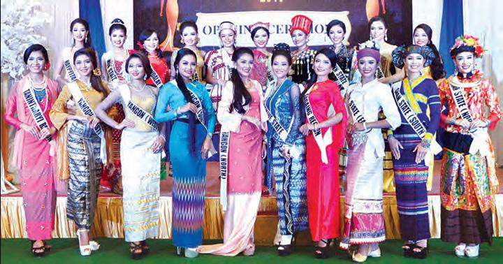 Miss Golden Land Myanmar final lists posing for a group photo.