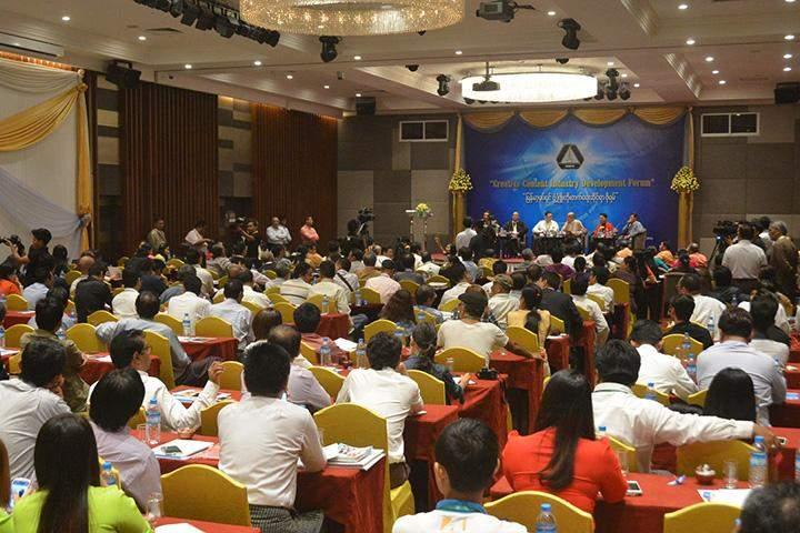 A forum on 'Creative content industry development' in progress in Yangon.