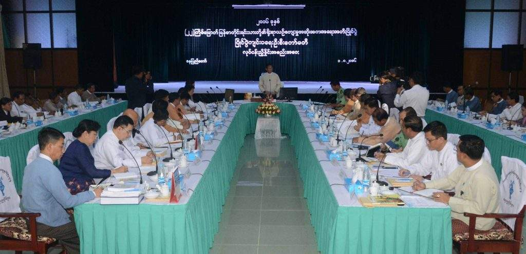 Vice President U Henry Van Thio addresses the meeting of 22nd Myanmar Traditional Performing Arts Competitions. Photo: MNA