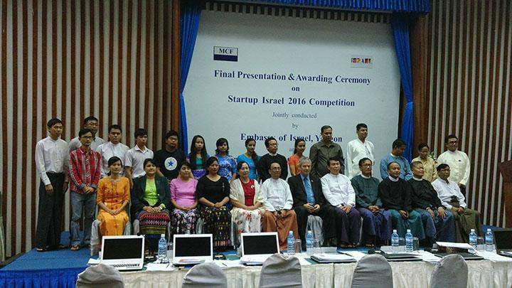 Group. photo - Judging Committee, EC of MCF & Contestants.