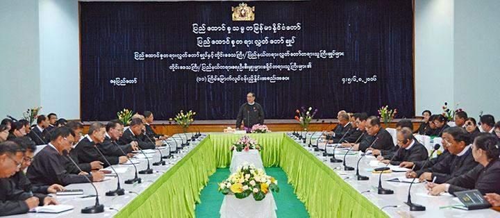 Union Chief Justice U Tun Tun Oo speaks at work co-ordination meeting.