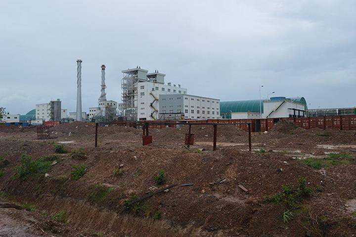 Mawlamyine Cement Limited (MCL) cement plant.