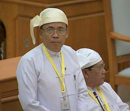 Minister of State for Foreign Affairs U Kyaw Tin.