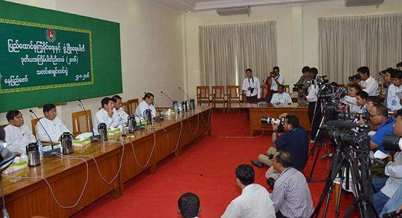 USDP chairman and officials hold a press conference.